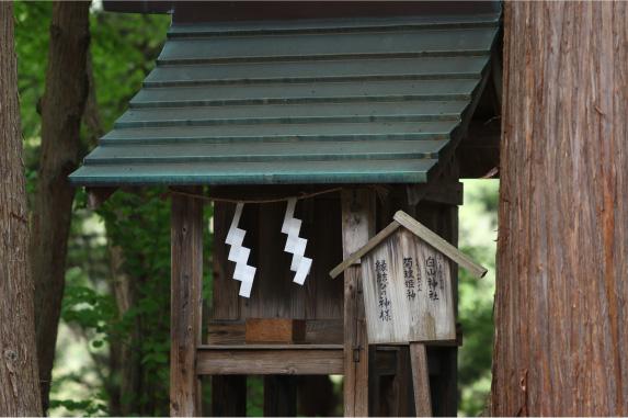 4. 白山神社