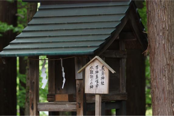 4. 厳島神社